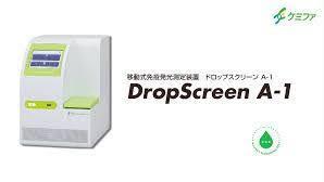 DropScreen A-1(日本ケミファ)